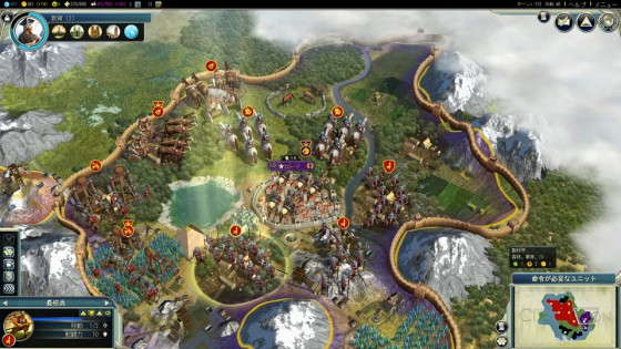 civilization5_freeweekend_01-560x315.jpg
